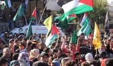 شغب وإستعراضات... بمُواجهة دُويلة فلسطينيّة مُقَطّعة!