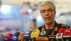 رئيس هيئة الأركان الإيرانية: حل أي أزمة في الشرق الأوسط غير ممكن من دون مشاركة إيران
