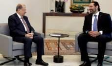 مصادر الجمهورية:عون والحريري اتفقا على مقاربة الإستحقاقات المقبلة بأسرع وقت