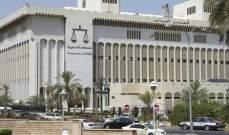 مذكرة إحضار للبناني وزوجته السورية بجريمة قتل عاملة فلبينية بالكويت