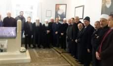 المجلس المذهبي يواصل لقاء المرجعيات الدينية في الطائفة