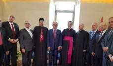 وديع الخازن: لتكريس لبنان مركزا عالميا لحوار الأديان والثقافات