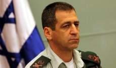 رئيس الأركان الإسرائيلي:حزب الله يتسلح ويمهد الطرق للتوغل داخل إسرائيل