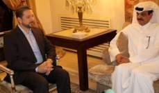 فيصل كرامي استقبل السفير القطري