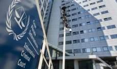 العدل الدولية ترفض دعوى قدمتها الإمارات ضد قطر