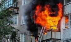 مقتل 7 أشخاص في حريق بمبنى سكني في مقاطعة أورينبورغ بروسيا