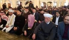 دريان من موسكو: الإسلام أعاد بناء الإنسان من جديد ويجب أن نحققه تحقيقا سليما