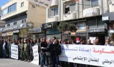 اعتصام امام مقر بلدية صور بدعوة من نقابة عمال ومستخدمي البلديات
