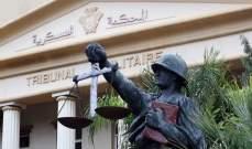 الأشغال الشاقة 15 سنة بحق 10 لبنانيين لتعاملهم مع إسرائيل ودخولها وحصولهم على الجنسية الإسرائيلية