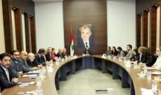 ممثلون عن مجموعة الدعم الدولية التقوا الحريري وأكدوا أهمية استقرار لبنان الإقتصادي