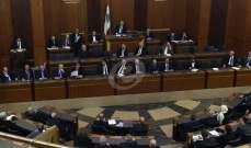 سيّدات مرشّحات للانتخابات النيابيّة ولكن...