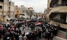 تجمع لعدد من الدروز في الجولان احتجاجا على دعم ترامب لسيادة إسرائيل على المنطقة