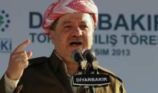 بارزاني:شعب كردستان تعرض للقتل العام وما حدث بكركوك هو نتيجة قرارات فردية