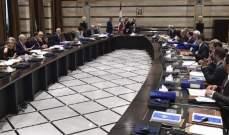 NBN: باسيل ووزراء التيار الوطني الحر يحتاجون لجلسات إضافية