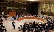مجلس الأمن الدولي يدين هجوم نيوزيلاندا ويصفه بالعمل الإرهابي