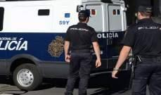 الشرطة الاسبانية توقف شبكة لتهريب مهاجرين آسيويين