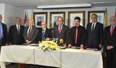المجلس العام الماروني ينتخب مجلسه الجديد برئاسة وديع الخازن