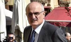 وزير المالية أصدر قرارا بتحديد أسس تسوية الغرامات
