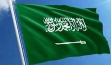 سلطات السعودية تستعد لبناء أول محطة لإنتاج الطاقة من الرياح بكلفة 500 مليون دولار
