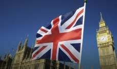 الحكومة البريطانية: ندين العمل العدائي الروسي في مضيق كيرتش
