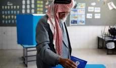 شركة إسرائيلية تعترف بمسؤوليتها عن تخفيض نسبة الاقتراع العربي بانتخابات الكنيست