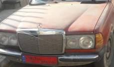 النشرة: العثور على سيارة مسروقة تركها سارقها بسبب نفاد الوقود منها