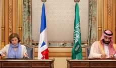 بن سلمان ووزيرة القوات المسلحة الفرنسية وقعا اتفاقية تختص بحماية المعلومات