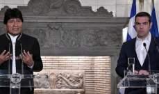 رئيس بوليفيا ورئيس حكومة اليونان دعَوا إلى حل دبلوماسي في فنزويلا