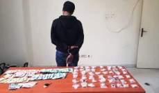 شعبة المعلومات أوقفت مروج مخدرات في جدرا وضبطت بحوزته كمية منها