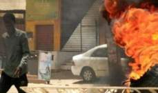 فايننشال تايمز: أحلام الحرية تتحطم في شوارع الخرطوم