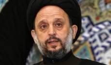 فضل الله: لاجتراح الحلول وإيجاد التسوية الحكومية على قاعدة لا غالب ولا مغلوب