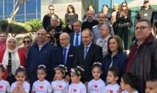 شهيب أطلق مسيرة الربيع التربوية في بيروت: نعمل على اطلاق مناهج حديثة تراعي العصر الرقمي