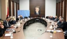 """""""المستقبل"""": للتعاون مع الحريري وعون للوصول إلى حكومة وفاق وطني تعالج التحديات"""