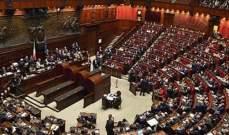 عضو لجنة العلاقات الخارجية في البرلمان الإيطالي: سنقف مع لبنان أكثر من أي وقت مضى