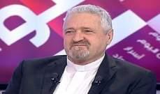 الأب خضرا: فؤاد أيوب وجّه لي إنذارا عبر المحكمة بعدم التحدث عن الجامعة اللبنانية