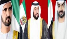 التايمز: جواسيس أميركيون سابقون ساعدوا الإمارات في عمليات تنصت