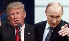 لقاء ترامب-بوتين: علاقة البلدين تأكل من رصيد العلاقة الشخصية
