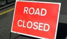 قوى الأمن: تدابير سير بسبب صيانة وتأهيل جسر سليم سلام في 10 و11 الحالي