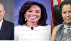 هل تصبح جانين فارس بيرو اللبنانية الأصل سفيرة اميركا في الأمم المتحدة؟!