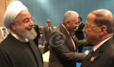 عون التقى اردوغان والملك الاردني واميري الكويت وقطر وروحاني وعباس