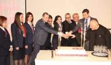 الصليب الاحمر اللبناني فرع أنطلياس- النقاش يحتفل بـ50 سنة على تأسيسه