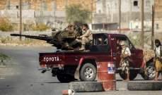 مواجهات بين الجيش اليمني والحوثيين في محافظة مأرب شمال شرقي اليمن