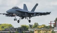 تحطم طائرة حربية أميركية في منطقة أوكيناوا اليابانية