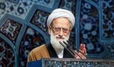 خطيب الجمعة في طهران: أميركا تطلق الأكاذيب ضد إيران لتغطية جرائمها