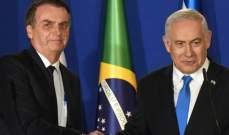 رئيس البرازيل هنأ نتانياهو بفوزه الانتخابي: سنعمل معا لازدهار شعبينا وسلامهما
