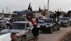 وصول دفعة جديدة من القوات الشعبية إلى مدينة عفرين