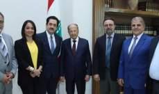 الرئيس عون:لا تهاون مع الارهاب والترابط قائم بين أجهزة الأمن والقضاء