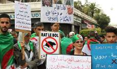 حزب التحالف الوطني الجزائري: مطالب المتظاهرين تعجيزية ويجب تجاوزها