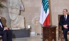 مصادر 8 آذار للجمهورية:زيارة ظريف تثبيت لدور ايران وموقعها في المنطقة