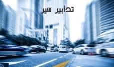 قوى الأمن: تدابير سير مساء اليوم من ساحة الدكوانة باتجاه الجديدة
